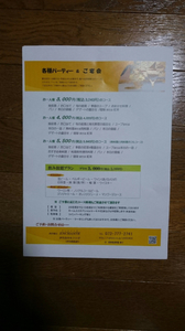 B025EB10-0F68-41C8-AC22-11C5158ED543.jpg
