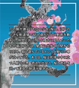 4E02360C-A895-49CB-ACE5-F66E6AF99782.jpg