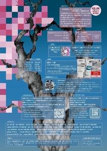 ECA16D69-77DD-4696-A1AE-3DC0D323EB93.jpeg
